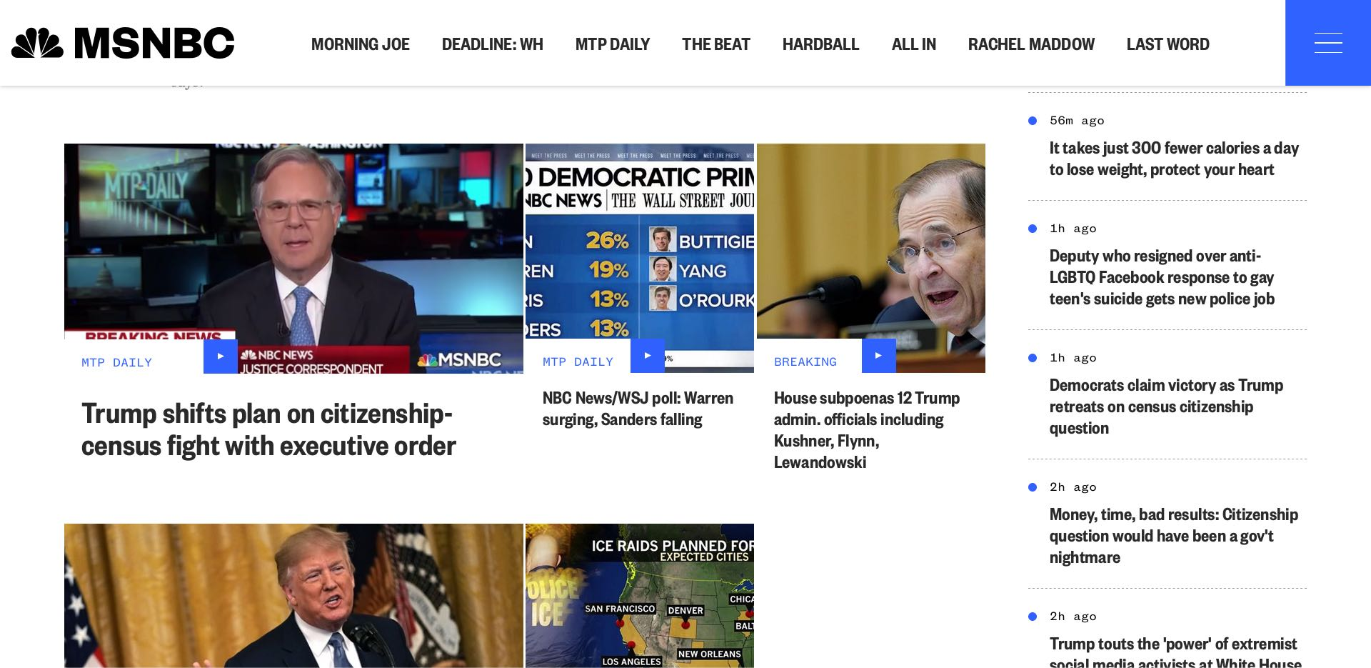 The MSNBC home page on July 7, 2019